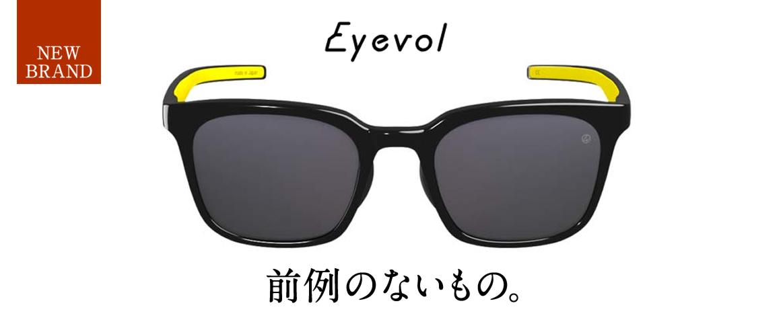 Eyevol アイヴォル