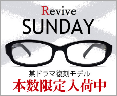 Revive SUNDAY